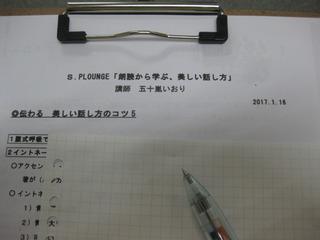 IMG_4598.JPG