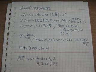 IMG_4650.JPG