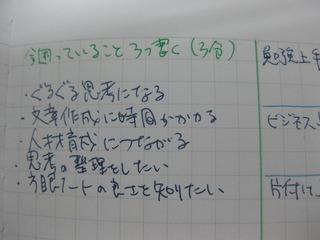 IMG_5536.JPG