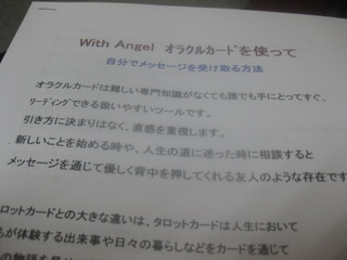 IMG_6029.JPG