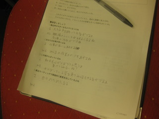 IMG_7519.JPG