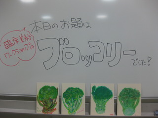 IMG_8229.JPG