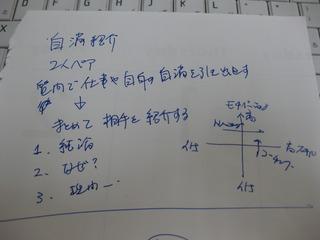 IMG_8412.JPG