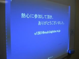 IMG_9198.JPG
