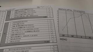 KIMG0395.JPG