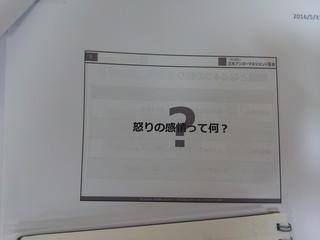 KIMG0943.JPG