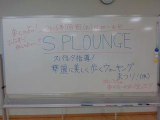 KIMG1068.JPG