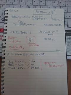 KIMG2441.JPG