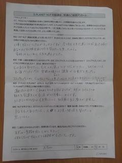 KIMG2894.JPG