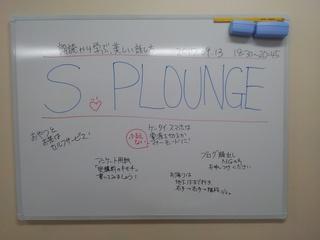 KIMG3222.JPG
