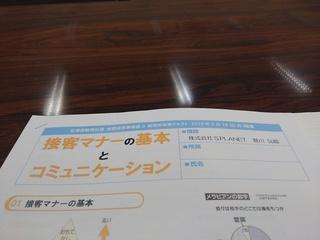 KIMG3671.JPG